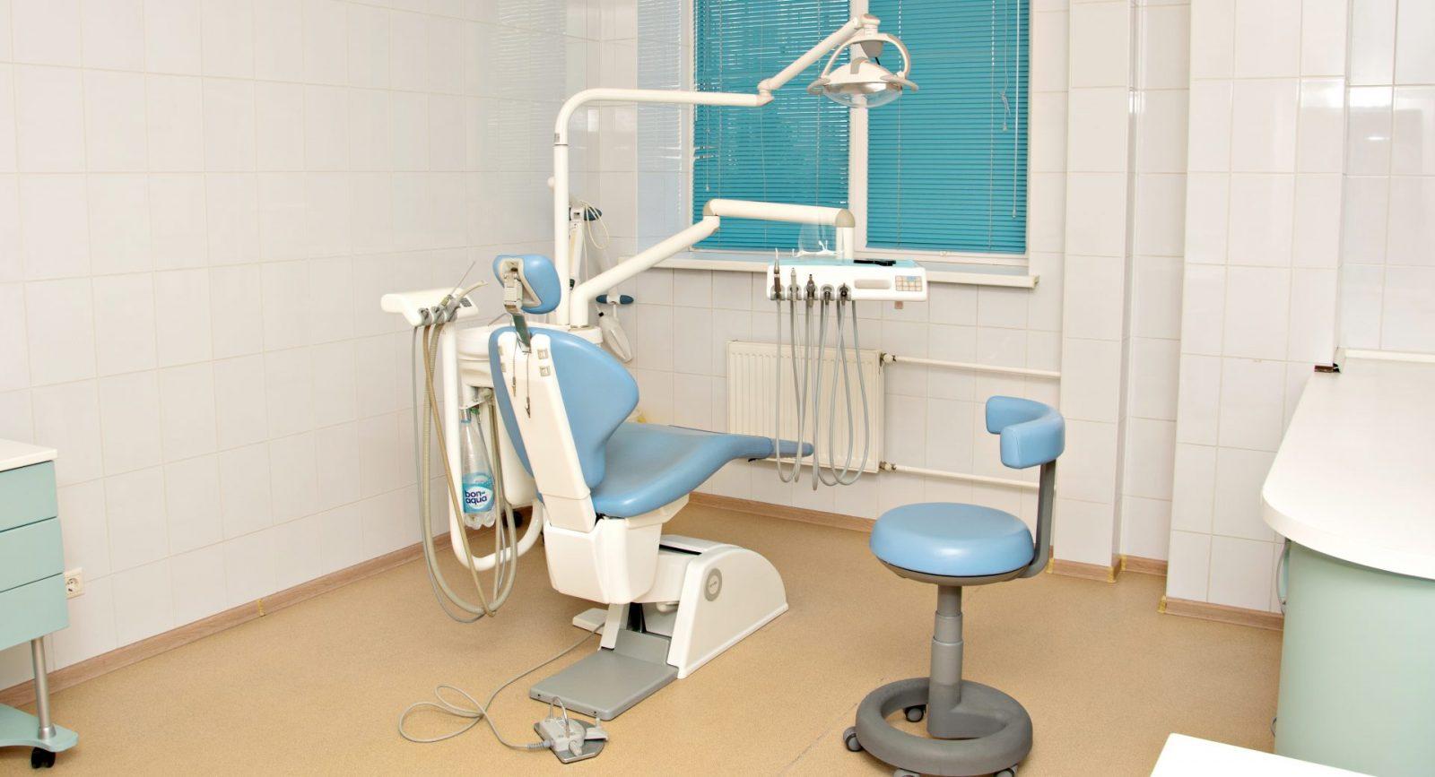 Стоматология для Вас